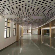 包柱镂空铝板装饰_德普龙广告门头镂空铝板厂家
