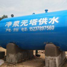 河南50吨通用设备 净泉无塔供水设备 厂家