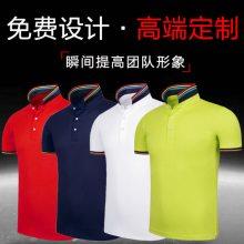 长袖polo衫定制厂-博霖服饰(在线咨询)-polo衫定制