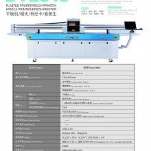 DETU/得图 2513平板打印机 瓷砖彩绘打印机