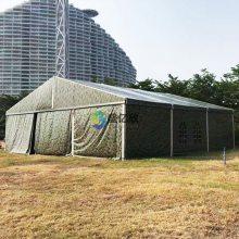 军用施工帐篷 迷彩篷房 迷彩帐篷厂家定制军用帐篷多少钱一个 LW