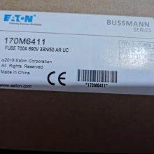 美国库柏 伊顿 巴斯曼 低压熔断器 170M6411 700A 690V