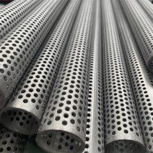 无缝钢管打孔割缝管168mm 割缝滤水管 89mm割缝钢管加工流程