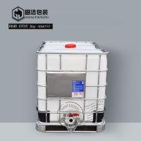UN危包1000L桶/塑料桶/吨方桶塑料桶生产厂家 1吨ibc吨桶吨罐物流包装桶