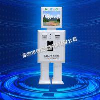 捷安创GD-018J智慧停车机器人 大数据云平台管理 厂家直销