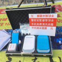 网红同款手机纳米镀膜机 纳米手机防水镀膜机