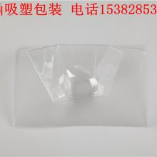 深圳五金吸塑包装厂家批发pvc盒定做 环保透明PET包装盒 pvc奶瓶塑料包装盒定制