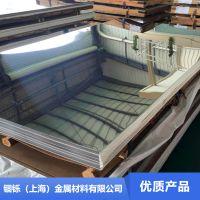 2A12-T4铝合金棒材密度 2A12-T4铝合金锻件 厂家销售