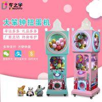 商场活动扭蛋机 新零售礼品贩卖机