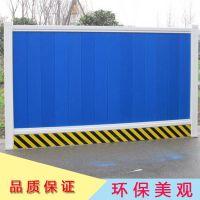 广东pvc围挡供应厂家/安全防护塑料围蔽/白色PVC隔离栏