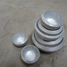 加工定做铝封头 铝合金封头 铝管帽 铝堵头 铝合金焊接封头