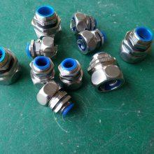 淮阳304不锈钢外丝接头 金属软管用箱接头规格