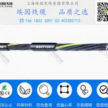 供应拖链电缆ANT1001,TRVV
