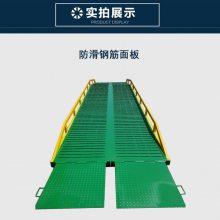 福建液压式登车桥定做 钢格栅网