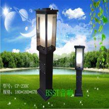 BSST室外草坪音箱,智能音响灯,户外音响灯,石头音响灯