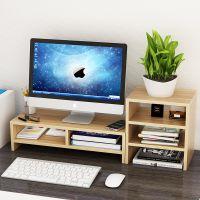 护颈液晶电脑显示器增高架子底座支架桌上键盘收纳置物架双层
