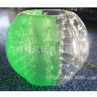 充气碰碰球草地撞击足球充气TPU/PVC悠悠球趣味彩色透明碰碰