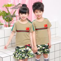 迷彩装幼儿园园服套装夏季英伦学院风校服儿童装小学生韩国班服