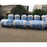 1.0立方8-40公斤开山牌立式空气储气罐气包罐子压力容器
