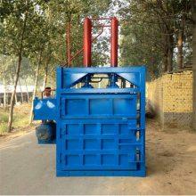 油桶压扁机 多用途好操作挤扁机