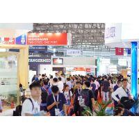 2019第十九届中国国际运输与物流博览会 2019亚洲物流双年展