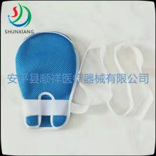 约束手套 老人防抓挠 医用手部固定带 多功能绑带医用约束带
