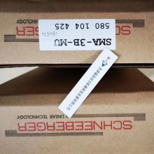 瑞士施耐博格365bet有app么_365bet官网是哪个_365bet盘口注册导轨批发 规格齐全 安装方便