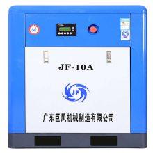 供应二手无油空压机,压活塞式压缩机,便携式空气压缩机