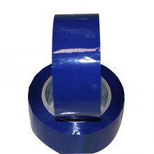 苏州包装彩色胶带厂家-临沂柏立胶带-包装彩色胶带厂家图片