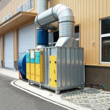 工业废气除臭等离子空气净化器环保设备 UV光氧催化废气处理设备厂家直销