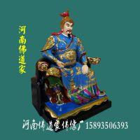 佛像雕塑供应订做道教神像 树脂玻璃钢材质 财神爷神像定制
