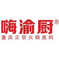 重庆嗨余厨食品有限公司