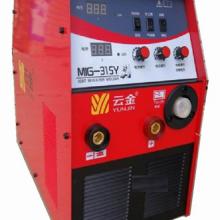 ***云金二氧化碳焊机MIG-315Y一体气保焊机