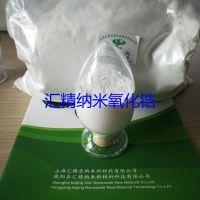 上海高纯纳米氧化锆-大幅度提高耐磨性能