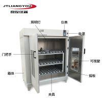 TS-1103C三層恒溫搖床 做工精细廠家直銷