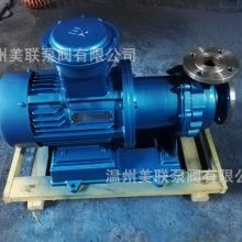 CQB不锈钢磁力泵 不锈钢磁力驱动泵 防爆磁力泵CQB80-50-250