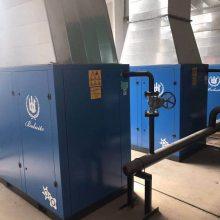 北京博莱特空压机BLT-120A螺杆空压机维修保养配件