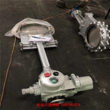 智能电动暗杆刀型中版四柱预测彩图 DMZ973H-10C DN500 硬密封耐磨带盖插板阀型号 作用