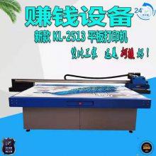 广东理光uv平板打印机哪家好