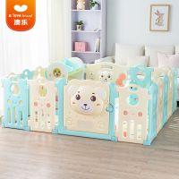 澳乐厂家直销儿童游戏围栏 新款宝宝安全围栏婴儿护栏