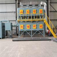 工业有机废气催化处理净化燃烧山东绿岛节能和稳定性
