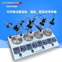HJ-4AS四联恒速恒温磁力搅拌器