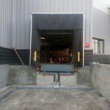 山东6up传奇扑克 移动式登车桥 固定式液压登车桥 10吨集装箱搭桥 需求定制
