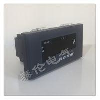 194I-4X1数字显示 槽型 交流电流表精度 0.5级 120*60mm