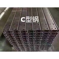 保山C型钢厂家在哪云南昆明C型钢厂家价格 钢材总代