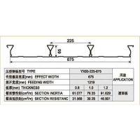 凭借YXB65-225-675型闭口楼承板,新之杰签订四川大单