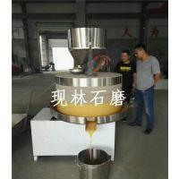 花生酱石磨电动石磨豆浆石磨机 流动型香油石磨 芝麻酱电动石磨