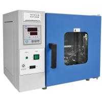 上海虔钧科仪专业生产热空气消毒箱GRX-9013A