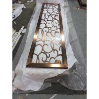 订制不锈钢镂空屏风,装饰不锈钢花格