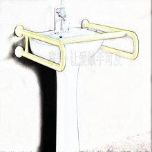 山东联升无障碍洗手盆扶手 尼龙不锈钢材质 悬挂洗手盆扶手 现货